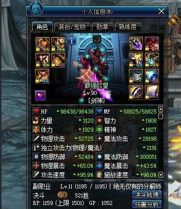 dnf:玩家成功升级 15圣耀救赎光剑,网友:欧洲细作才这图片