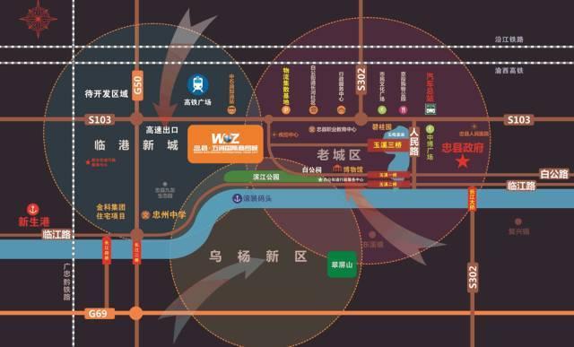 忠县乌杨新区规划图