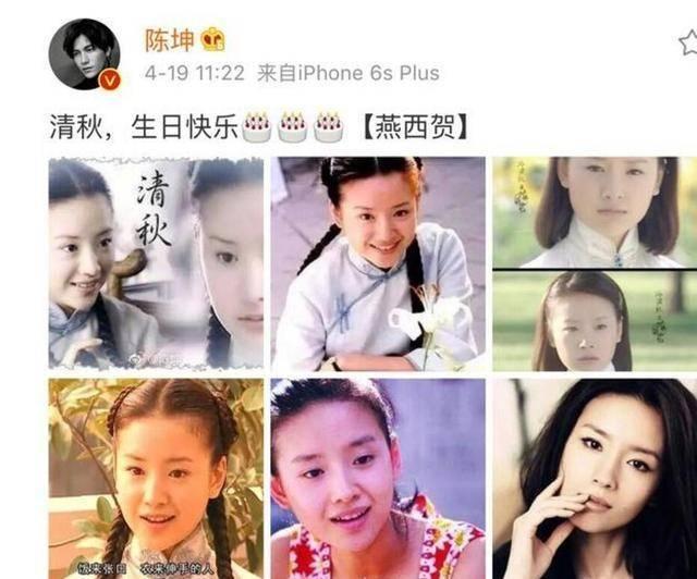 开拍,陈坤也是不遗余力的宣传,甚至大胆示爱:万茜和董洁是我的!