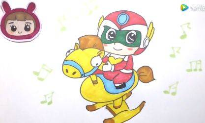 动漫绘画馆-开心超人与黄金小木马