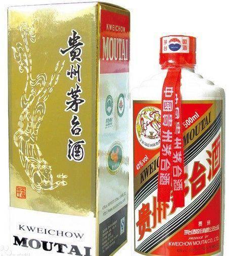 中国十大名酒_中国10大名酒最新排行,这样的排名你认同吗?