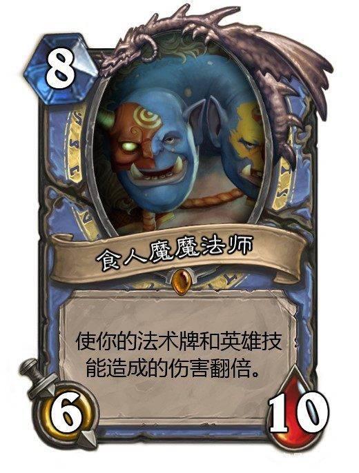 网游之手语魔法师_炉石传说:dota2食人魔法师外表憨态可掬,实则蕴含强大