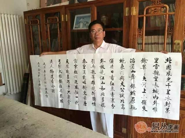 李传波启功体书法欣赏 领略优秀书法之美图片