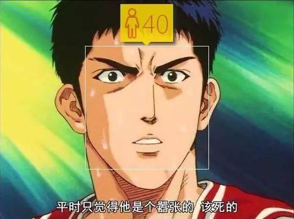 灌篮高手:美颜相机下各位角色的真实年龄,流川枫比阿牧还老!