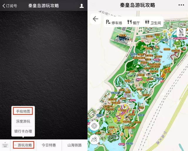 游玩攻略-手绘地图,找到园博园图标点击进入地图,用 手绘地图游园