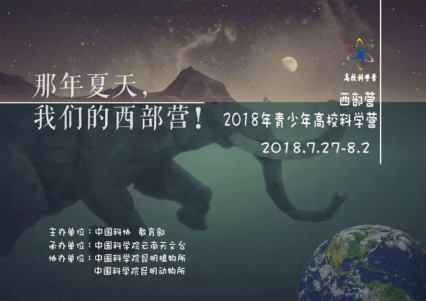 科技梦!青春梦!中国梦!
