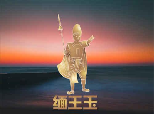 被称为天南贡品的是_在一千年前,神秘又美丽的中南半岛上,有一个小小的国家叫做蒲甘.
