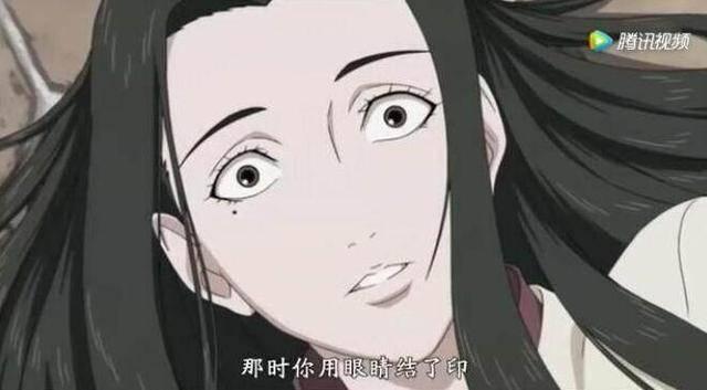 火影花铃_火影忍者: 夺走卡卡西初吻, 强势表白的大胸忍者, 现在怎样了