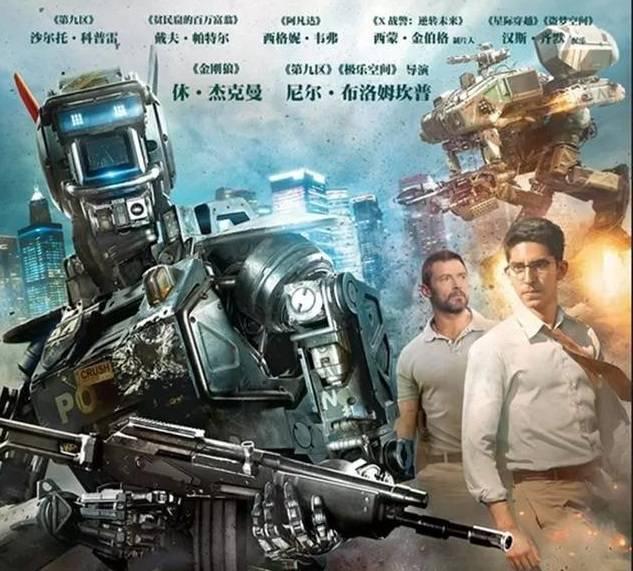 """机器人""""查派""""是世界上第一个自我觉醒的机器人,他有着超乎寻常的天赋图片"""
