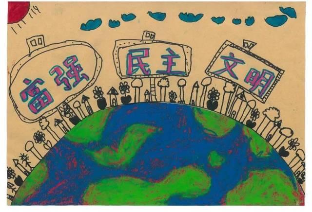 """""""童画新时代 手绘价值观""""少年儿童绘画比赛获奖作品公示图片"""
