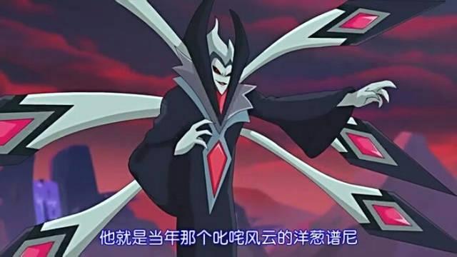 同时他还拥有有七道封印,理论上他是可以可以战胜宇宙中最邪恶的势力
