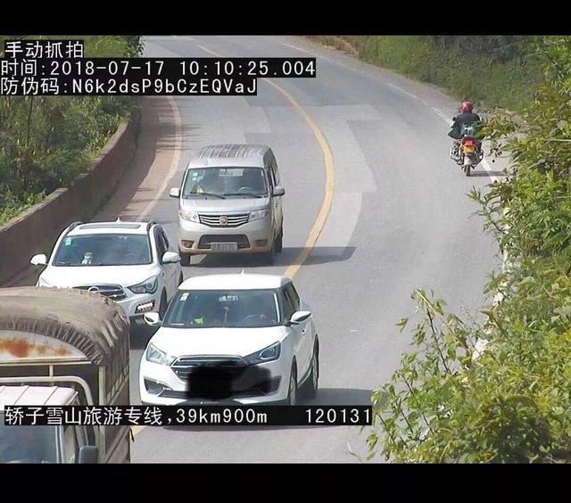 【周边路况】轿子山旅游专线手动