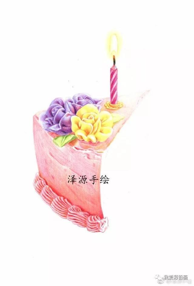 粉红生日小蛋糕~~彩铅手绘过程