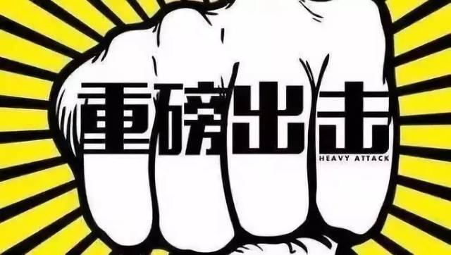 【播报】省扫黑除恶专项斗争督导组督导厦门市工作汇报会召开