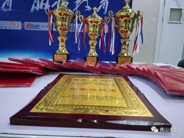 燕山大学在第八届全国大学生机械创新设计大赛中获佳绩图片