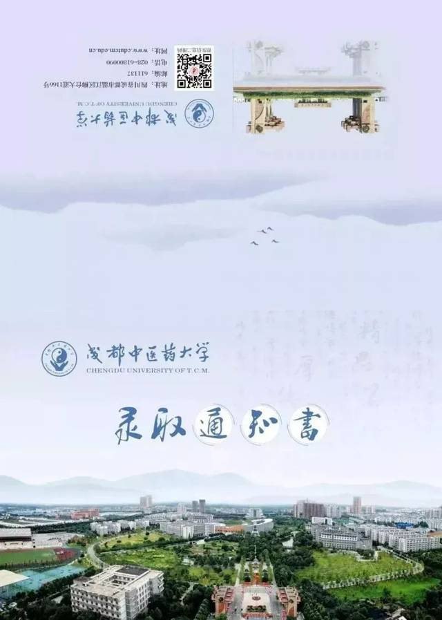 中医堂手绘空间效果图