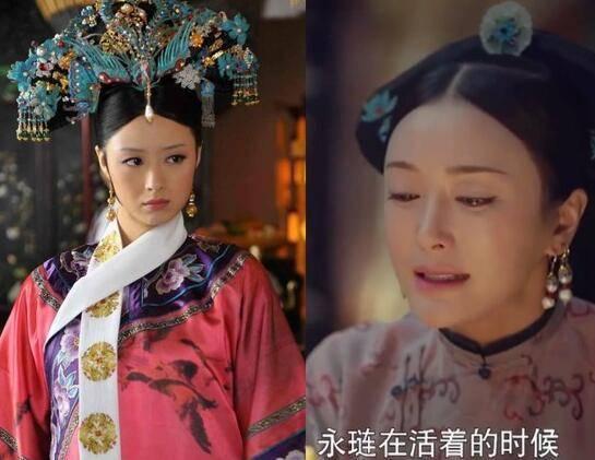《延禧攻略》富察皇后秦岚被蒋欣diss,俩人对话曝光笑图片