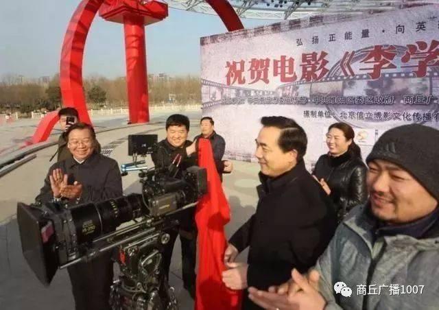 电影《李学生》古装商丘市委,市政府的支持下,由商丘广播电视台,北京明朝是在穿越剧图片