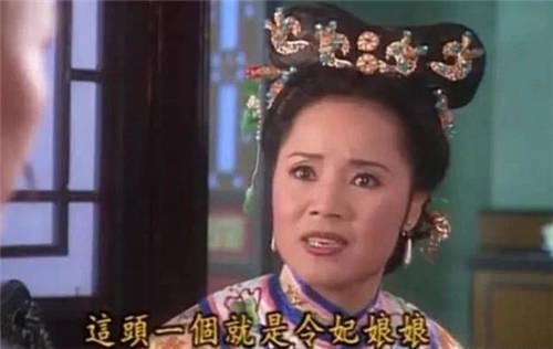 富察皇后:五阿哥,我是知画啊!图片