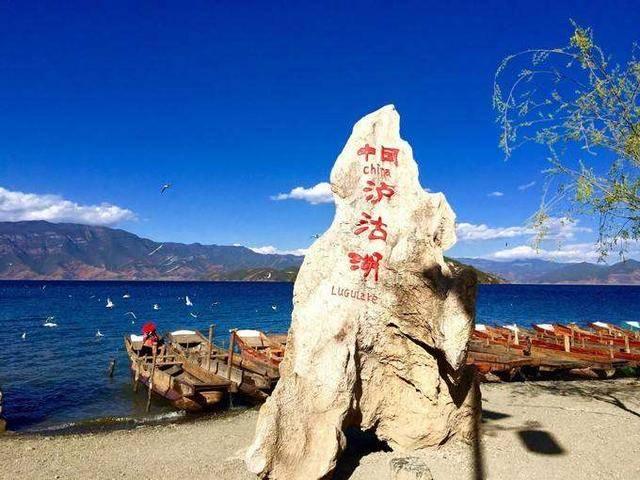 云南泸沽湖_四川还是云南——泸沽湖归属地的探究