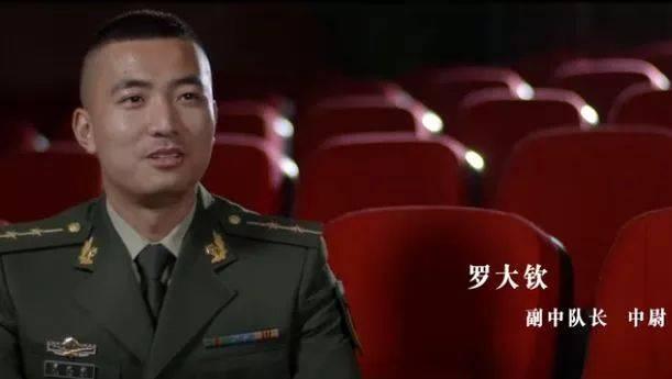 《当那一天来临》 两江新区消防队献礼八一节