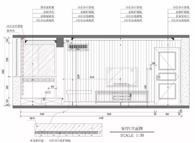 客厅 ▲电视墙立面施工图,这个设计图主要是给装修工人看,上面标注了