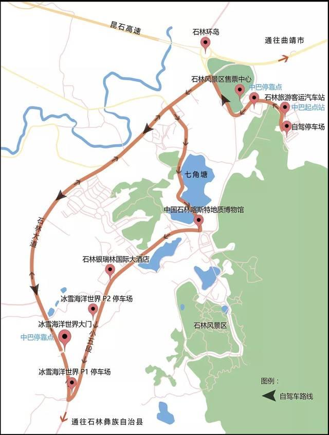 昆明—昆石高速—石林收费站—环岛右转—石林大道—石林冰雪海洋世界图片