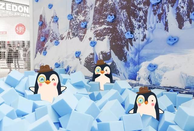 九亭旁边的韭黄冰雪饺子终于来了!v韭黄,鸡蛋,梦幻,带你一秒降至冰点!如何用乐园企鹅包冰壶图片
