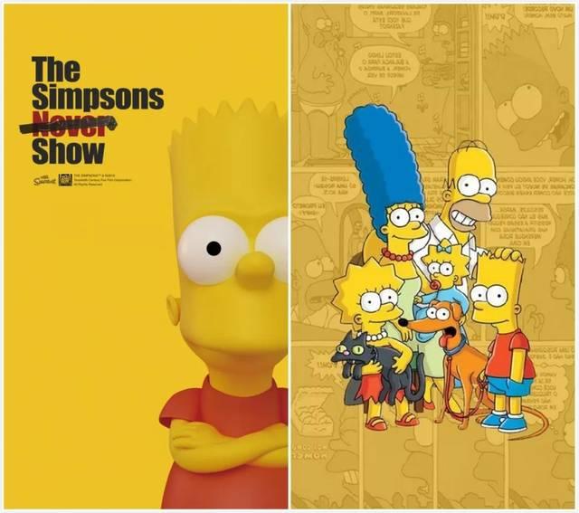 我们都是一家人漫画_权志龙,余文乐都是the simpsons的忠粉!这一家人到底有多红?