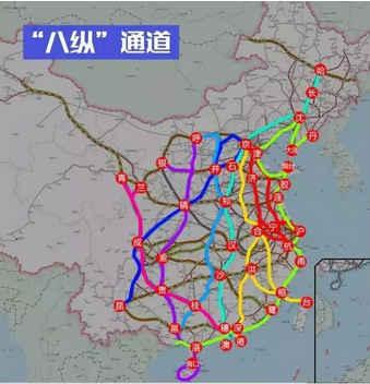 国家发改委2016年7月20日就曾公布《中长期铁路网规划》,指出到2020
