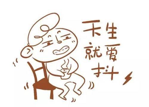 """意在用""""穷""""来吓唬小孩子从小坐姿站姿要端正,不要一副吊儿郎当的样子."""