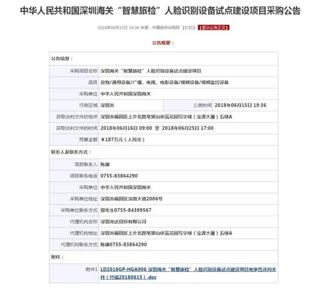 香港代怎么做_不是谣言丨别了,香港代购!