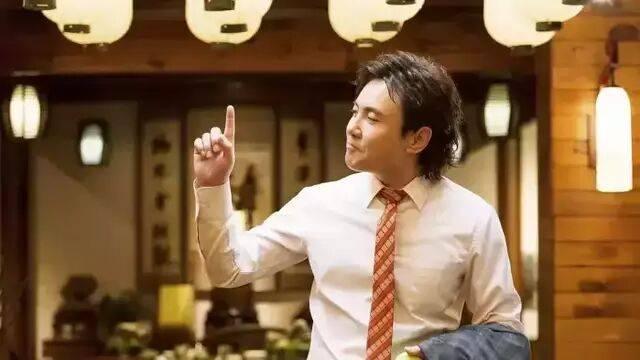 《西虹市首富》沈腾弄了个十亿身家发型,王思聪莫名躺枪图片