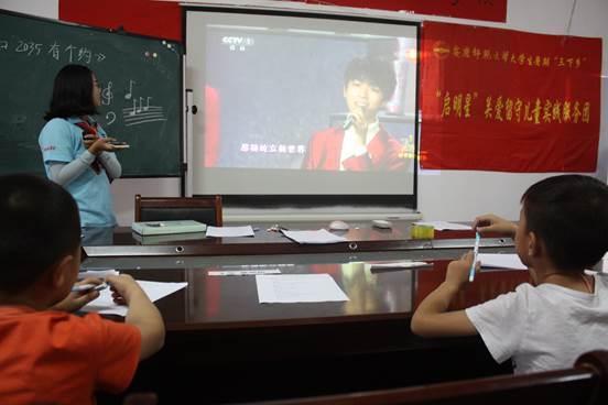 老师手指黑板卡通背景