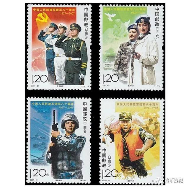 邮票_建军纪念币 建军邮票小型张