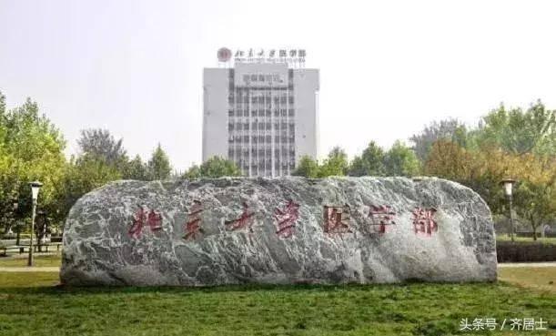 对比下:江西师范大学的投档线533分,北京体育大学556分,西北工业大学图片