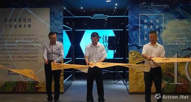 体验中心进行剪彩仪式,共同见证浦东图书馆流动美术馆项目正式启动.