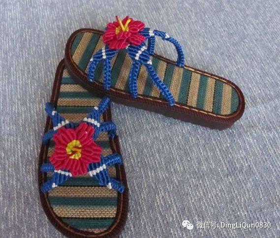 【编绳结艺】7款漂亮的拖鞋详细编法(图文教程)