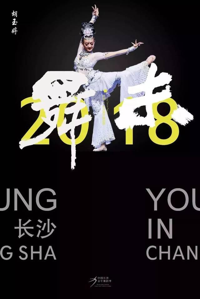 手绘中国民族舞者