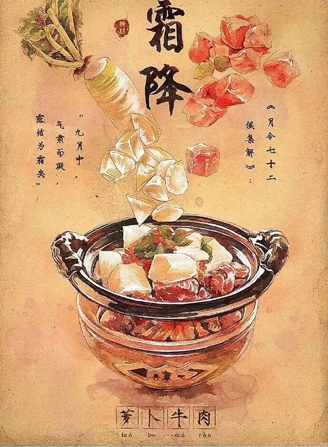 她说做24节气美食,它的意义不仅在于满足味蕾,更在于节气的传统文化