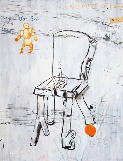 椅子图片 手绘 简笔画