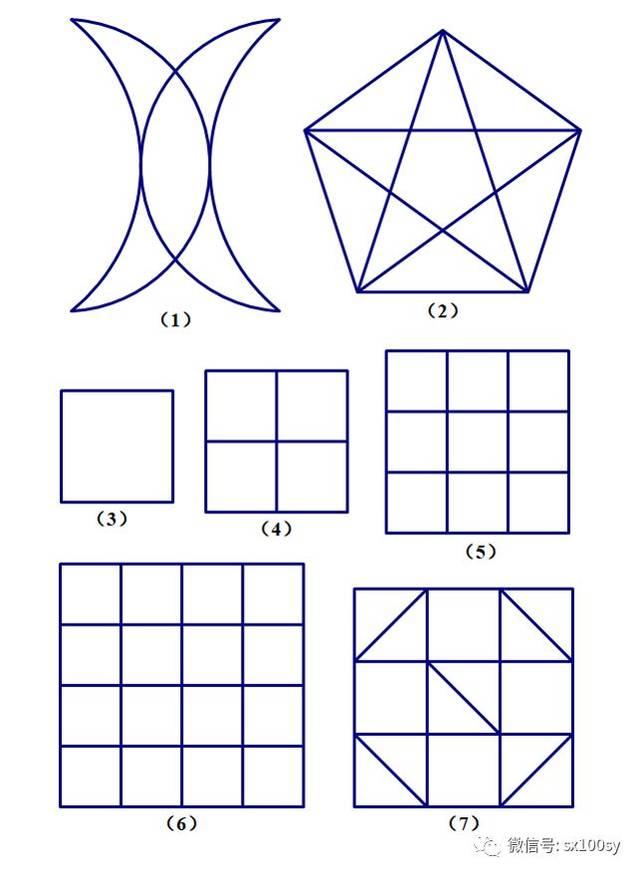 在不能一笔画画出来的图形中,分别可以用几笔画出? 答案图片