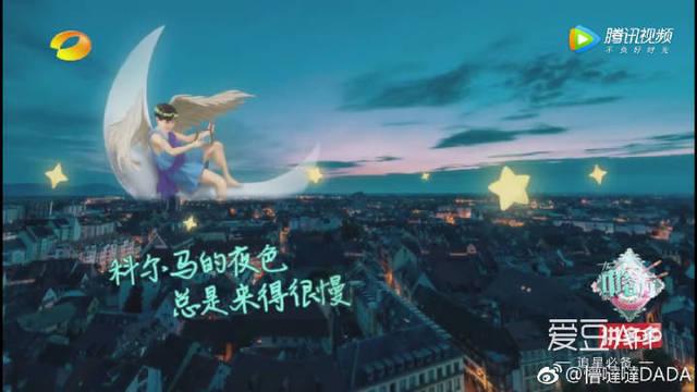 王俊凯中餐厅表情包合集 变身小小孩敲可爱图片