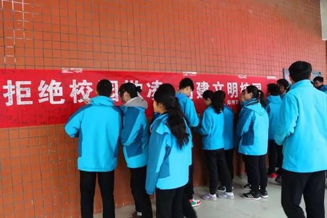 【964l关注】拒绝校园霸凌事件!9月30日前,邯郸各中小学都要成