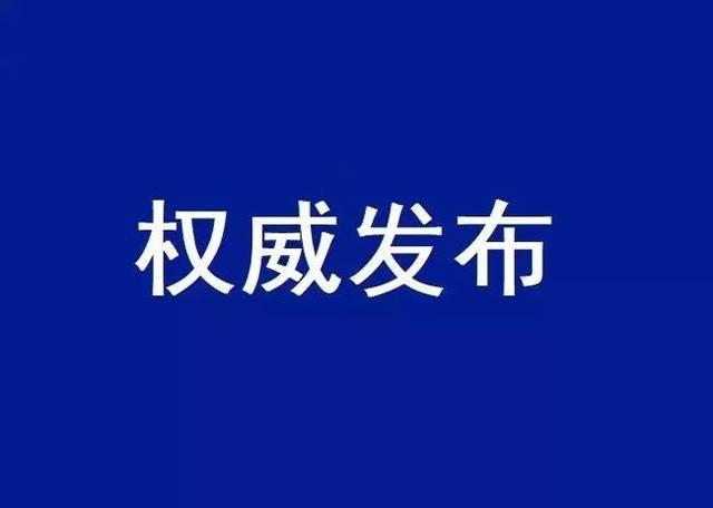 王东峰在石家庄暗访检查并主持召开专题会议