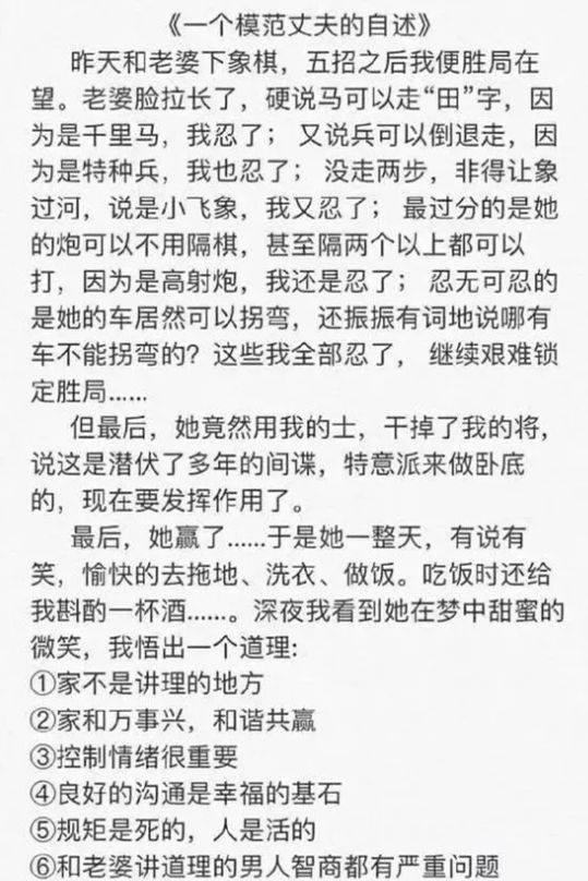"""刘涛被王珂气哭,""""我要的不是大道理,而是你爱我"""""""