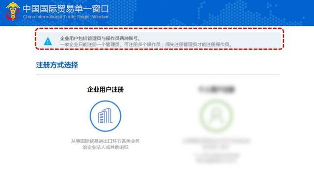 如何注册外贸公�_奉化外贸人,海关新版报关单即将启用!这份手册必看!