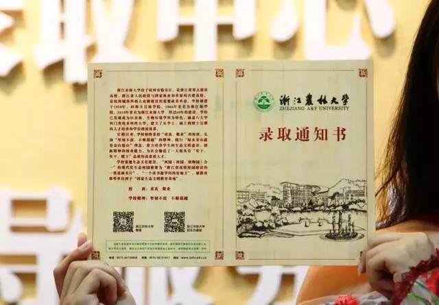 北京工业大学图片