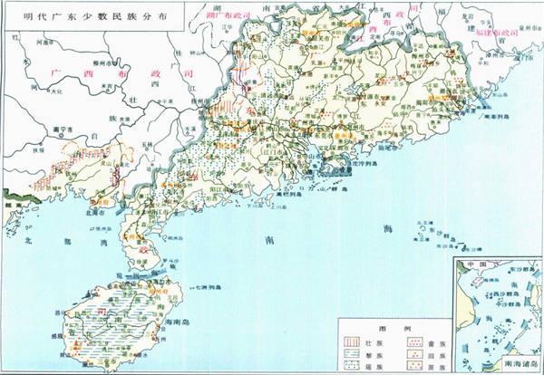 明代广东少数民族分布图
