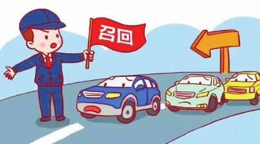 福建奔驰汽车有限公司将对召回范围内车辆进行免费检修,为转向管柱